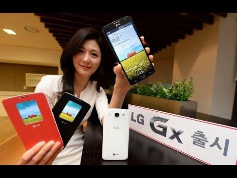 LG GX 2014