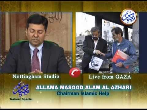 Gaza Special 25-11-2012