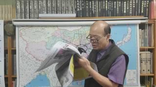 한반도 유적지의 허구_대륙조선사 2017년 5월 정모 1강