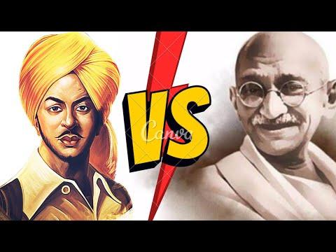 Ultimate #Lyrics #Mahatma_Gandhi vs #Shaheed #Bhagat Singh