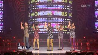 Wonder Girls Nobody @ Inkigayo 081019