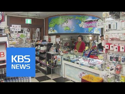 """""""골목상권 침해"""" vs """"소비자 선택권""""…영세상인·유통기업 상생 방안은?   KBS뉴스   KBS NEWS"""