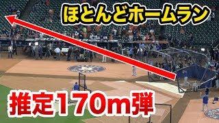 【打撃練習】流し打ちで看板直撃!メジャーには大谷選手以上のバケモノばかり・・ thumbnail