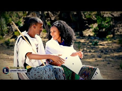 Raza Raya - Amesalti / New Ethiopian Traditional Music 2018 (Official Video)