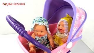 Коляска люлька для кукол Арина Артикул 48202