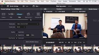 Как сделать простой монтаж видео в DaVinci Resolve | Алексей Аль-Ватар (видеоурок)
