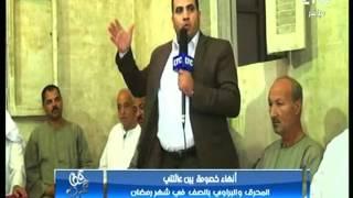 كلمة الإعلامي محسن داوود في جلسة صلح إنهاء ثأر بين عائلتين المحرق والبراوي بالصف