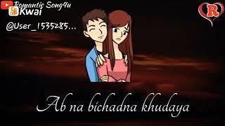 my love is my life