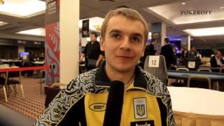 WPT: Веселый видео-опрос покеристов (Выпуск II)
