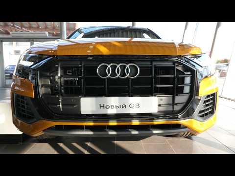 New Audi Q8 2019 55TFSI Review POV