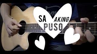 Sa Aking Puso - Ariel Rivera | Fingerstyle Guitar Cover (Free Tabs)