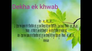 Dekha ek khwab.Karaoke track for Female singer.