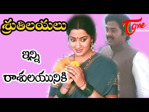 Sruthilayalu Songs - Inni Raasula - Sumalatha - Rajasekhar