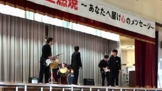 中学校 文化発表会 「小さな恋の歌」 thumbnail