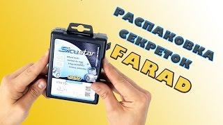 Распаковка секреток Farad StarLock (SicuStar). Обзор секреток Фарад HE-2CH (EN115L)