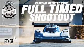 FOS 2018 full timed shootout