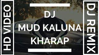 Dj mud kaluna kharap Tapori mix  song ||| New sambalpuri dj remix song ||| Umakant barik ||| Mp3 Song Download
