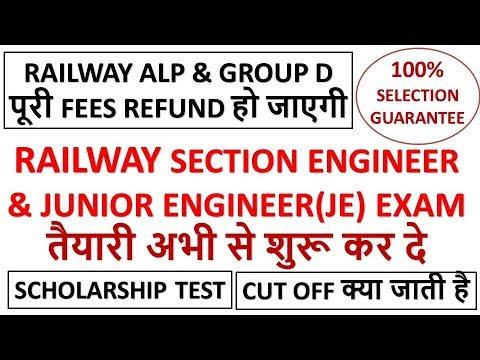 Railway Section Engineer And Junior Engineer Notification Will Out Soon and Exam Fees Refund