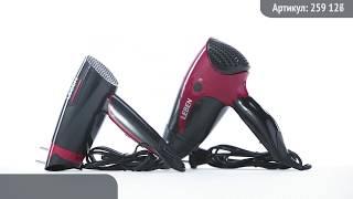 Видео обзор техники LEBEN: Фен для волос профессиональный и  Фен для волос LEBEN 1200Вт
