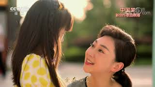 《天天把歌唱》 20191020| CCTV综艺