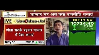 Udayan Mukherjee's View on Market, Telecom, Pharma, Chemical, Midcaps, Auto,Penny Stock,China Factor