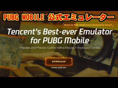 [PUBG MOBILE] ムァッティ(真彦)シナゐ事案wwwww [TencentGamingBuddy]