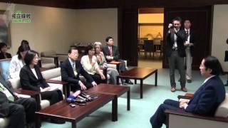 蔡英文率訪日團拜會日本眾議院副議長-衛藤征士郎