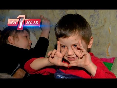 Детство на свалке – Один за всех – 17.02.2019