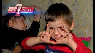 Детство на свалке Один за всех 17.02.2019 | смотреть онлайн программу стб