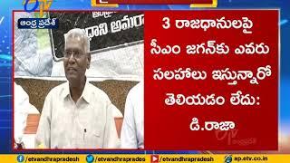 AP Facing Economic Crisis  Due to CM Jagan Three Capital Decision  CP  General Secretary D.Raja