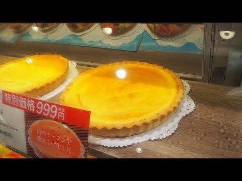 安くて美味しかった!チーズタルト!【FLO】池袋ショッピングパークにある手頃な値段のケーキ店!東京・池袋