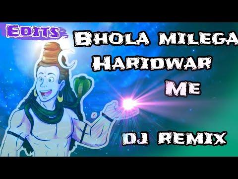 भोला मिलेगा हरिद्वार मे   Bhola milega haridwar me - shiv bhajan dj remix