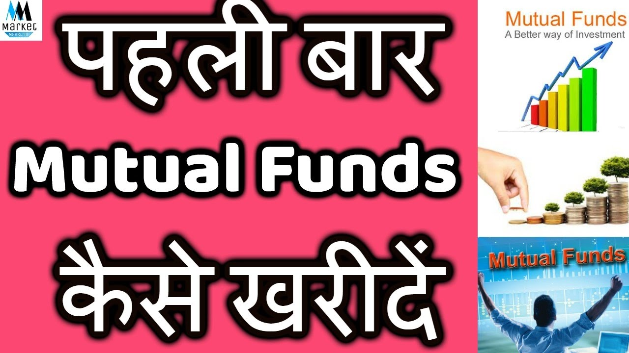 Popular mutual funds-1605