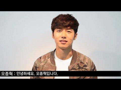 2014 DSP Global Audition (오종혁: Oh Jong Hyuk)