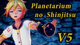 【Kagamine Len V4X】The Truth of the Planetarium - プラネタリウムの真実【Vocaloid 5 x MMD 4K】