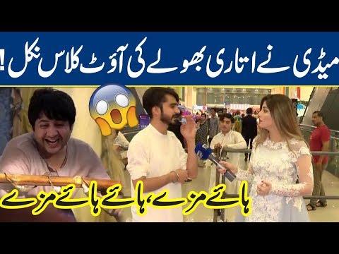 Maddy Mimics Bhola (Imran Ashraf) *Haye Haye Mazay* | Bhoojo To Jeeto