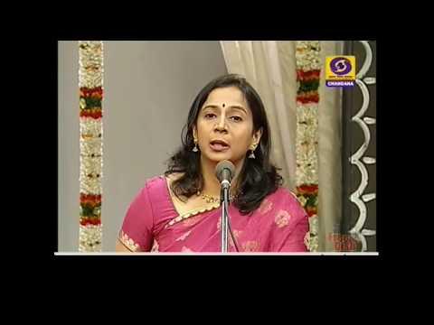 Classical Music Panchamathanga Mugha by Vasantha Madhavi
