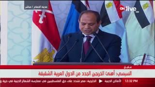 السيسي لمن يتدخل في شؤون مصر: إحنا 100 مليون بياكلوا 3 وجبات تقدروا على مصروفها؟! (فيديو)