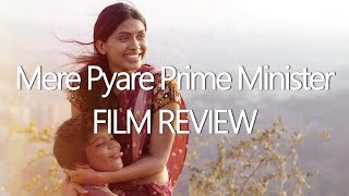 Mere Pyare Prime Minister film review