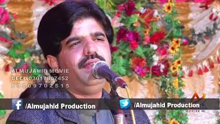 yaran de yar 2018 Song Singer Fahad Hashmi New Saraiki Video Song 2018