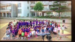 東北復興ソング Light Up Nippon~空に花、大地に花~