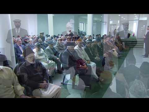 Friday Sermon: Essence of Istighfar and Sattari: 31st March 2017