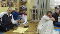 Шримад Бхагаватам 4.21.8-9 - Дамодара Пандит прабху