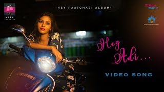 Hey Adi Song | Hey Raatchasi | Vishaal, Vishwa | Santhoshkumar K