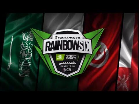 نهائي كأس المجتمع  للعبة Rainbow Six Siege - الموسم الثاني - الجولة الأولى