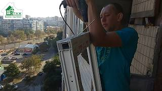 видео Балкон под Кдюч в Киев