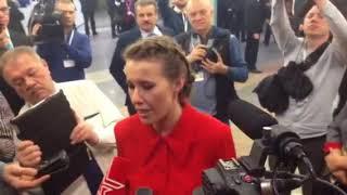 video  кандидат в президенты Ксения Собчак дала свою пресс-конференцию 14 декабря 2017 года