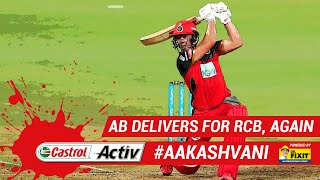#IPL2019: AB DELIVERS for RCB, again: 'Castrol Activ' #AakashVani, powered by 'Dr. Fixit'