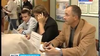 В Службе занятости населения прошла ярмарка вакансий для инвалидов(ГТРК Вятка)