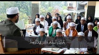 تحميل سورة يوسف السيد سعيد انقى صوت mp3